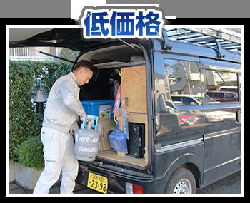 神奈川県No.1の施工事例